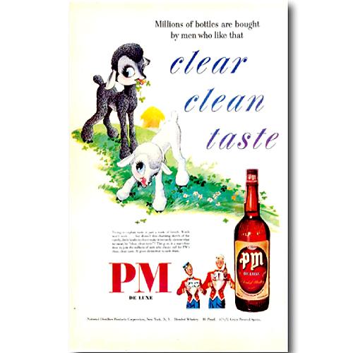 빈티지 포스터 PM
