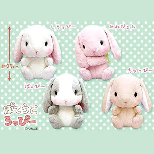 [일본수입정품] 포테우사 롯삐 점보 27cm 토끼 봉제 인형 : 4 Type