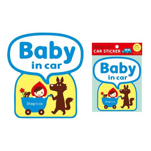 [DECORE] Baby in Car Stiker
