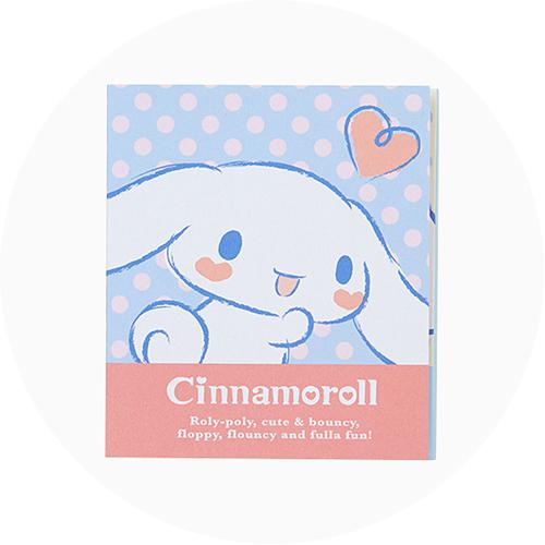 [Cinnamoroll] 시나모롤 미니 편지 & 메모지 세트