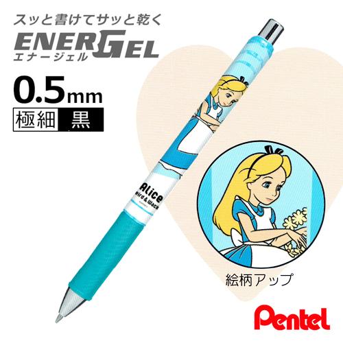 [한정] 펜텔 에너겔 샤프 디즈니 0.5mm : 앨리스