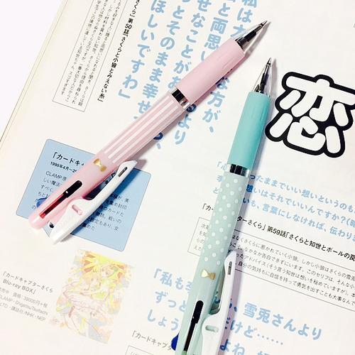 [재입고] CARRIE 제트스트림 3색볼펜 : 핑크스트라이프. 민트도트