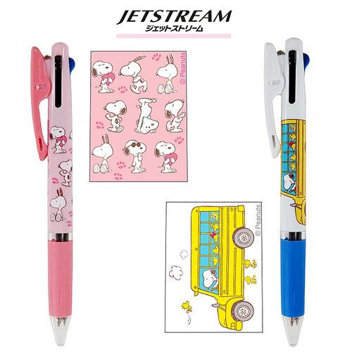 [JETSTREAM] 스누피 제트스트림 3색 볼펜 : 핑크. 블루